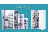 طراحی و ساخت انواع سبدهای مفتولی آشپزخانه