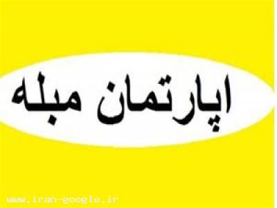 اجاره روزانه سوییت مبله در تهران ، اجاره هفتگی سوییت مبله