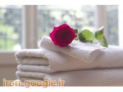 فروش گسترده انواع حوله های هتلی در مدل های متنوع با قیمت کارخانه