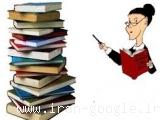آموزش و تدریس زبان انگلیسی در سطوح مختلف