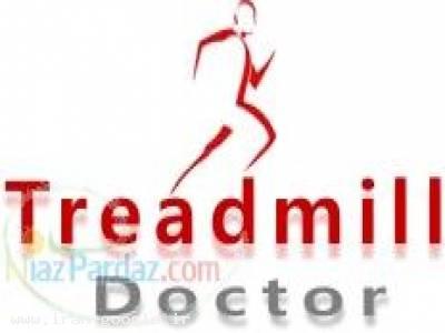 دکتر تردمیل