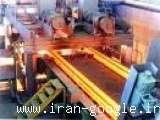 تهیه و توزیع انواع فولادهای آلیاژی