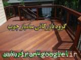 ام دی اف هایگلاس AGT ترک و AGE ایرانی