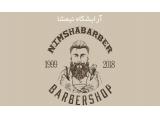 آرایشگاه مردانه در یوسف آباد