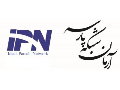 فروش کابل شبکه ايراني در اصفهان