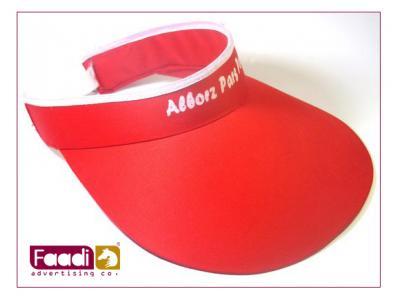 فروش کلاه نقابدار تبلیغاتی