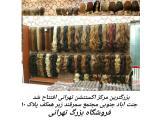 فروشگاه اکستنشن تهرانی قوی ترین اکستنشن ایران