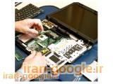 تعمیرات تخصصی لپ تاپ با ارائه سه ماه گارانتی
