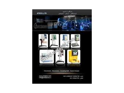 نمایندگی رسمی محصولات Agilent آمریکا