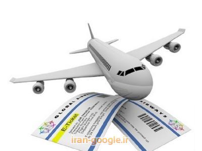 بلیط هواپیما در کلیه مسیرها