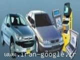 خرید سی دی آموزش تعمیرات برق خودرو