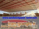 پوشش سوله ساندویچ پانل,پوشش سازه فضایی