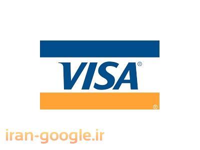 صدور ویزا کارت مجازی و فیزیکی ، گیفت کارت ویزا