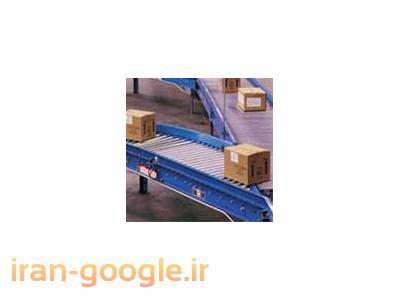 سازنده نوار نقاله ، کانوایر ، بالابر ، تسمه و اتوماسیون صنعتی