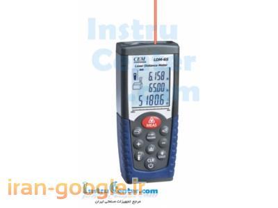 فروش / خرید متر ليزري Laser Distance Meter