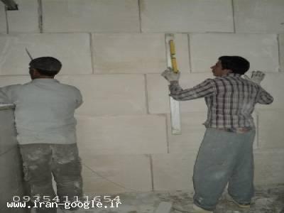 نصب دیوار پیش ساخته
