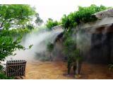 سیستم مه پاش