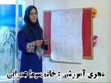 آموزش کامل خیاطی با خانم سیما عمرانی - اورجینال