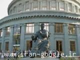 مجری مستقیم تور ارمنستان