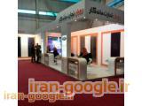 فروش  روکش پی وی سی PVC  و  روکش هایگلاس - واردات مواد اولیه صنعت چوب در ایران