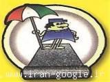 نصب و فروش ایزوگام دلیجان و ایزوگام شرق