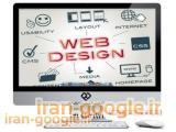 طراحی سایت .net
