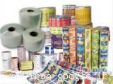 صادرات ظروف یکبار مصرف ، صادرات نایلون ، صادرات نایلکس