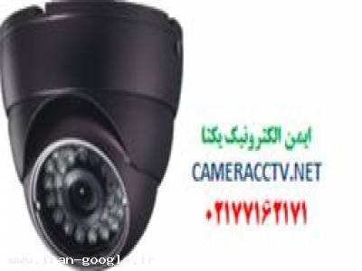 دوربین دام 700 tvl - مهندسی ایمن الکترونیک یکتا
