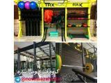 سازنده دستگاه  TRX و کراس فیت