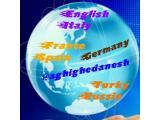 موسسه آموزش زبان محدوده کارگر جنوبی