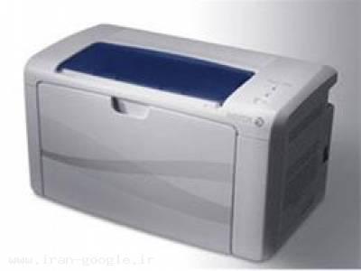 فروش پرینتر لیزری مشکی زیراکس 205 بصرفه - مرادی