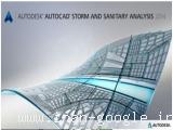 نرم افزار Autodesk Storm and Sanitary Analysis 2014 – برنامه طراحی ، مدل سازی و آنالیز سیستم های آب و فاضلاب شهری