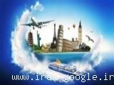 دفتر خدمات مسافرت هوایی و جهانگردی همراهان سفر