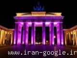 طراحی،تولیدوفروش پرژکتور و چراغ های فوق کم مصرف ال ای دی در ایران