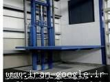فروش و نصب بالابرهای هیدرولیکی و مکانیکی - افراز بالابر