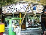 نصب تابلو های تبلیغاتی, تابلوساز حاجی پور