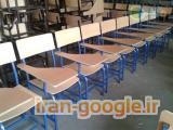 صندلی کودک ، دانش آموزی و دانشجویی