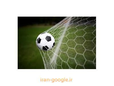 اولین تولید کننده  تورهای ورزشی ، تولید تور والیبال باشگاهی FIVB