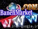 قیمت خرید تلویزیون ال ای دی وال سی دی ال جی در ویترین مجازی کالا های بانه