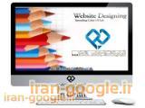 طراحی وب سایت املاک 09139131971