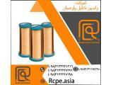 سیم مسی یکی از محصولات شرکت راجین کابل پارسیان