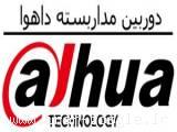 محصولات تحت شبکه داهوا DAHUA-فروش دوربین اسپید دام - راش سیستم