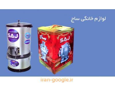لوازم خانگی ساج مرکز فروش میز اطو ساج و سماور ساج در محدوده شوش