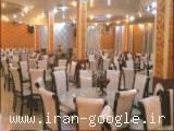 تالار عروسی ، خدمات مجالس ، عقد و عروسی