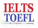 تدریس خصوصی زبان آیلتس IELTS تافل TOEFL آی بی تی IBT جی آر ای GRE مکالمه فشرده جلسه اول رایگان - (تهران)