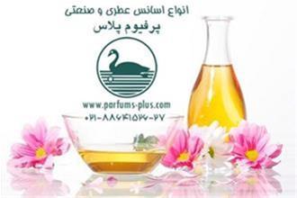 فروش عمده انواع اسانس های عطری ،گلی و میوه ای