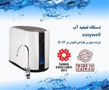 بازاریاب دستگاه تصفیه آب خانگی