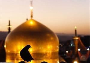 تور هوایی مشهد-هتل آپارتمان آلما