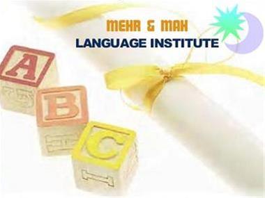 آموزشگاه زبان مهر و ماه