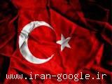 خدمات ترجمه ترکی استانبولی به فارسی